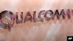 高通公司在美国一次电子消费品展览里展示的标徽