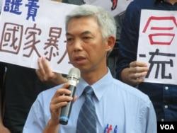 太阳花运动被告的辩护律师尤伯祥