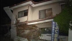 Japan Eathquake