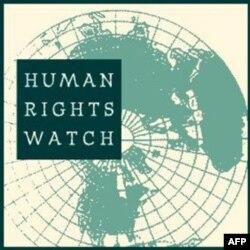 Human Rights Watch, inson huquqlari bo'yicha xalqaro tashkilot, Amerika quvvatlovi va harakati bilan ham O'zbekistonga kiritilmayapti