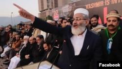 جماعت اسلامی کے امیر سراج الحق اسلام آباد میں کشمیر مارچ سے خطاب کر رہے ہیں۔ 22 دسمبر 2019