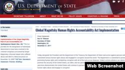 美國總統川普星期四(12月21日)簽署行政命令,宣布製裁全球13名嚴重人權施害者和腐敗分子(美國國務院網頁截圖)