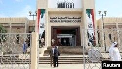Kantor mahkamah agung di Abu Dhabi, UEA (foto: ilustrasi). Uni Emirat Arab menerapkan hukuman keras terhadap penghinaan atas para pemimpin UEA atau bangsa itu.