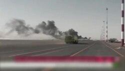 فیلمی که گفته می شود مربوط به بمباران فرودگاه صنعا در یمن است