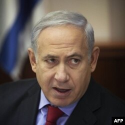 Benyamin Netanyaxu, Isroil Bosh vaziri