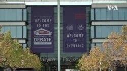 第一場總統競選辯論將在關鍵戰場州俄亥俄舉行