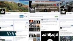 """La guerra digital del """"Estado Islámico"""""""