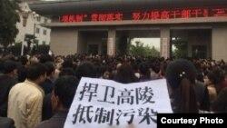 逾萬人聚集高陵區政府前要求撤銷垃圾焚燒項目。(2016年10月中旬,網絡圖片)