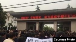 逾万人聚集高陵区政府前要求撤销垃圾焚烧项目。(2016年10月中旬,网络图片)