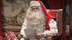 Santa Clause ေနတဲ့ေနရာ