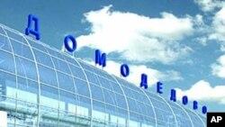 Garoonka Diyaaradaha Mosco