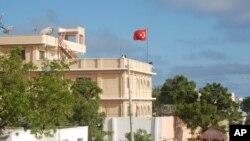 土耳其在摩加迪沙使馆刚开设事
