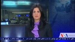 د افغانستان امنیتي حالات او په اړه یې اندیښنې