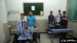 مدارس استثنایی در ایران