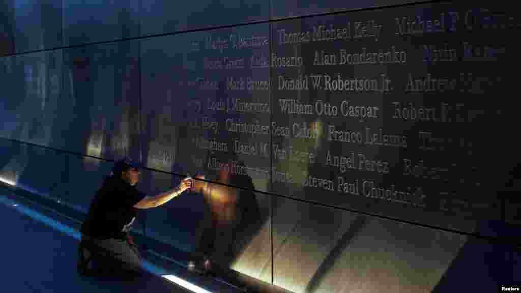 بنای یادبود قربانیان در نیوجرسی