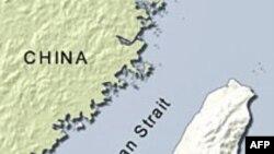 Đài Loan mở văn phòng du lịch ở Bắc Kinh