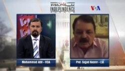 انڈی پنڈنس ایوینو - عمران خان کا حکومت کو الٹی میٹم