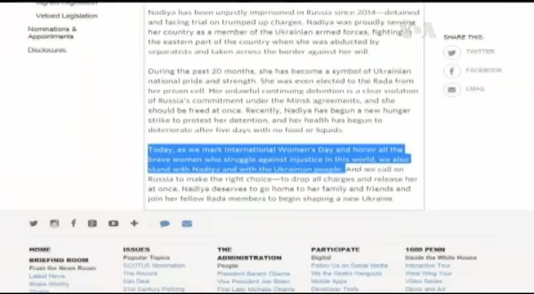Байден, Держдеп закликали Росію звільнити Савченко. Відео