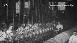 Работницы завода Westinghouse. 1904 год