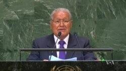 Presidente de El Salvador en la ONU