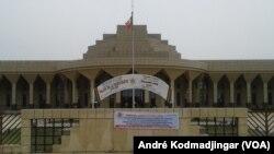 Le siège du Palais de la démocratie N'Djamena, le 21 juin 2017. (VOA/André Kodmadjingar)