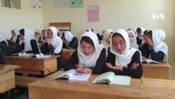 آگاهی دهی از اضرار مواد مخدر به دانش آموزان مکاتب در بامیان