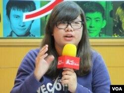 台湾成功大学政治系4年级学生 张芷菱(美国之音 张永泰拍摄)