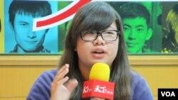 台灣成功大學政治系4年級學生 張芷菱