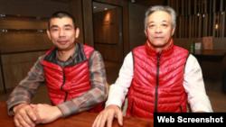 到台湾寻求庇护的中国异议人士刘兴联(右)和颜伯钧(左) 在台北桃园机场。(推特图片)