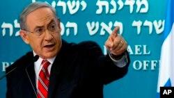 نتنیاهو مخالفت خود را در مورد مذاکرات با فلسطینیان ابراز داشت