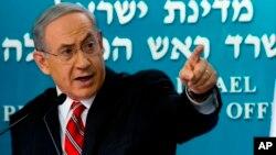 نتنیاهو: فقط حماس باید مسئول پنداشته شود
