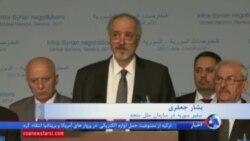 پنجمین دور گفتگوهای صلح سوریه در ژنو