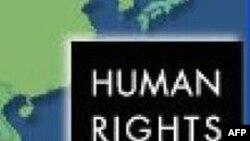 РФ: тяжелые времена для правозащитников