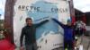 Bulgarians Biking from Alaska to Argentina