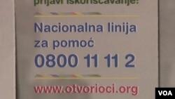 """Poster kampanje protiv trgovine ljudima na Kosovu """"Otvori oči"""""""