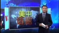 VOA卫视(2012年12月17日 第二小时节目)