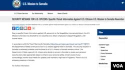 美國國務院聲明下令駐索馬里人員撤離