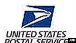Amerikan Posta İdaresi Büyük Zararda