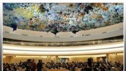 شورای حقوق بشر سازمان ملل وضعیت حقوق بشر در ایران را بررسی کرد