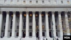 紐約聯邦法庭(美國之音方冰拍攝)