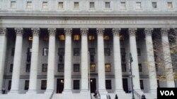 纽约联邦法庭 (美国之音方冰拍摄)