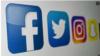 Российский суд оштрафовал Facebook и Twitter за неудаление запрещенного контента