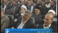دستور صادق لاریجانی برای پیگیری پرونده جواد لاریجانی