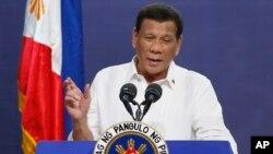 فلپائن کے صدر