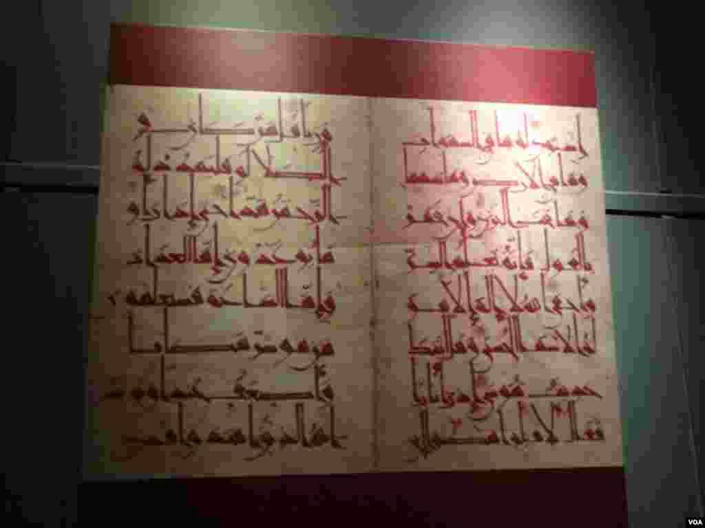 میوزیم میں خطاطی کا ایک نایاب فن پارہ۔