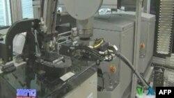 წყალქვეშა რობოტების კონკურსი