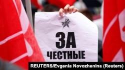 Detalj sa subotnjeg protesta Komunističke partije sa kog su traženi fer izborni uslovi