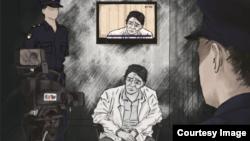 """""""保护卫士""""最新报告《剧本和策划:中国强迫电视认罪的幕后》首页插图"""