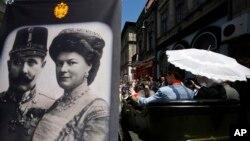 제1차 세계대전 발발 100주년을 맞아 사라예보에서 기념식이 열렸습니다.