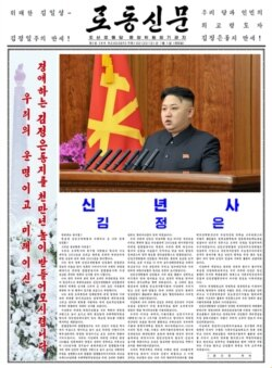[인터뷰 오디오 듣기] 한국 통일연구원 최진욱 박사